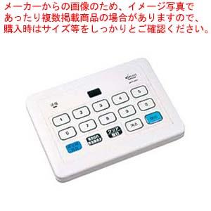 【まとめ買い10個セット品】 【 業務用 】小電力型ワイヤレスサービスコール集中発信器 ECE3201K 【 メーカー直送/代金引換決済不可 】