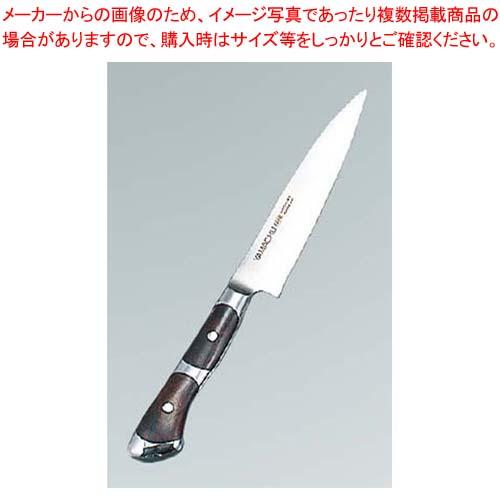 【まとめ買い10個セット品】 【 業務用 】YA 18-8 ロイヤル ペティーナイフ 14cm