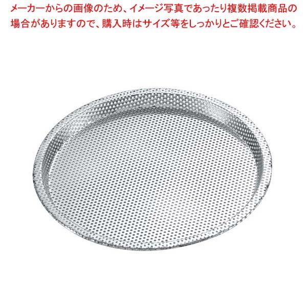 【まとめ買い10個セット品】 【 業務用 】18-0 パンチング ピザパン 14インチ