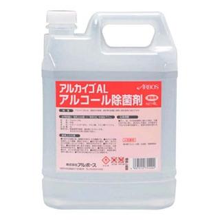 【まとめ買い10個セット品】 【 業務用 】アルボース アルコール除菌剤 アルカイゴAL 4L