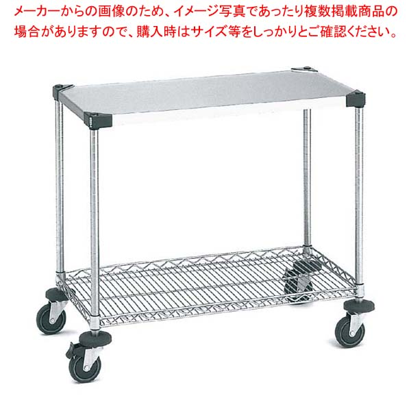 【 業務用 】サイドアップエレクターワーキングカート 1型 NWT1AU【 メーカー直送/代金引換決済不可 】