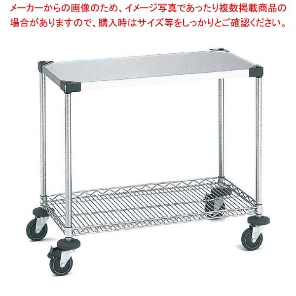 【 業務用 】サイドアップエレクターワーキングカート 1型 NWT1BU-S【 メーカー直送/代金引換決済不可 】