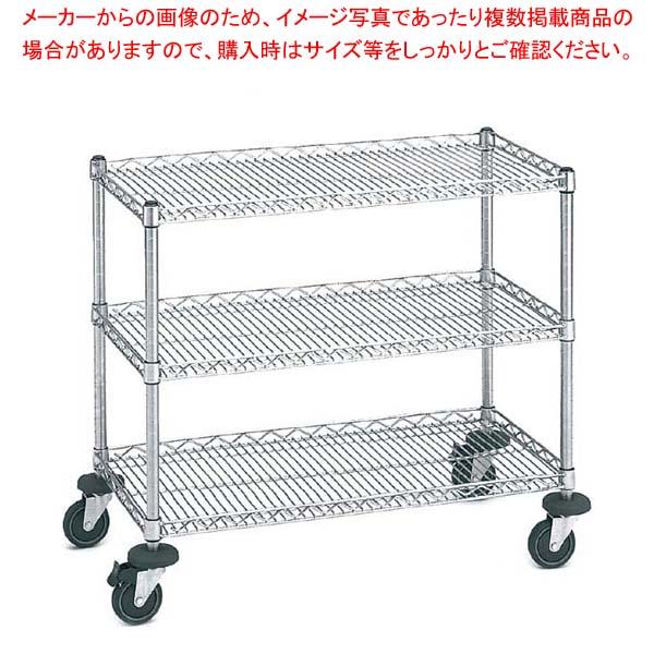 【 業務用 】サイドアップエレクターミニカート NMCCU-S【 メーカー直送/代金引換決済不可 】