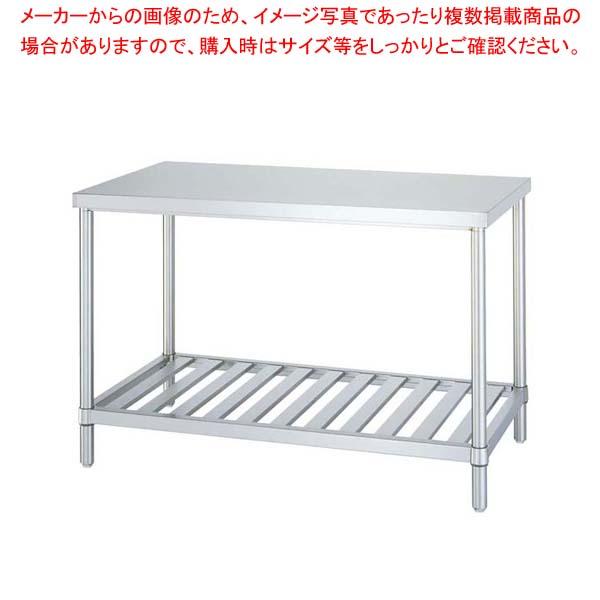 【 業務用 】パイプ脚 作業台 スノコ棚仕様 AS-15090【 メーカー直送/後払い決済不可 】