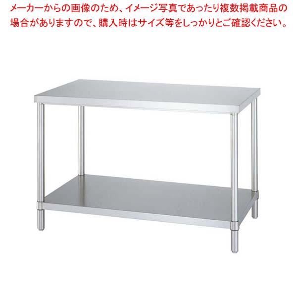 【 業務用 】パイプ脚 作業台 ベタ棚仕様 AB-9060【 メーカー直送/代金引換決済不可 】