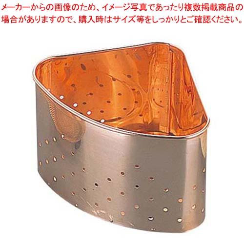 【まとめ買い10個セット品】 【 業務用 】銅 三角コーナー 大