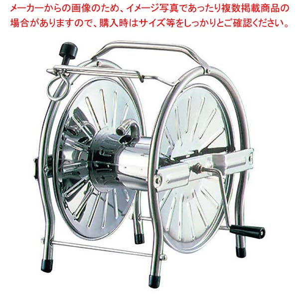 18-0 ホースリール SH-K 50m用【 清掃・衛生用品 】 【厨房館】