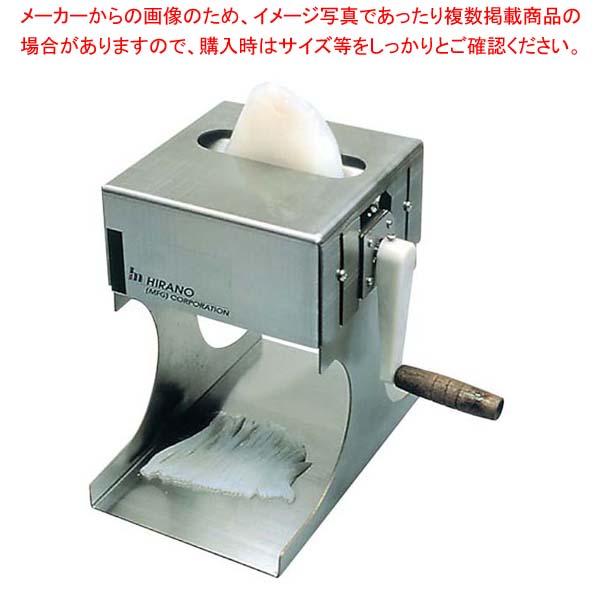 【 業務用 】イカソーメンカッター HS-550H2.5, プログレスアイエヌジー 807df835