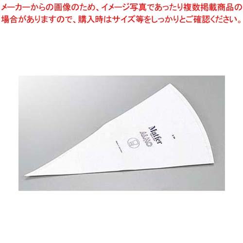 【まとめ買い10個セット品】 【 業務用 】アルモ 絞り袋 NO.9 81429