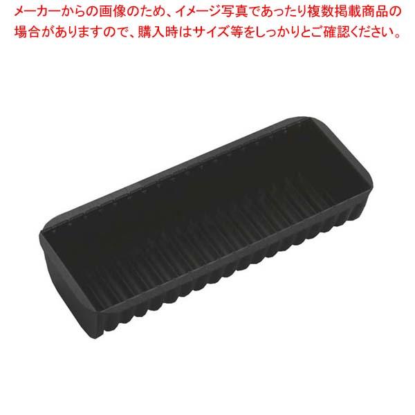 【まとめ買い10個セット品】 【 業務用 】Black ウェーブ式パウンドケーキ型 NO.5065