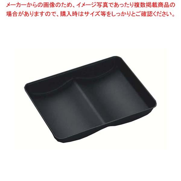 【まとめ買い10個セット品】 【 業務用 】Black ブックケーキ型 大 NO.5081