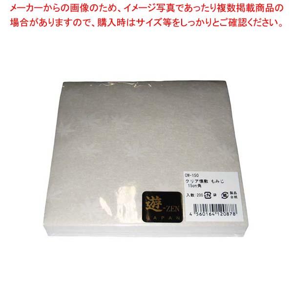【まとめ買い10個セット品】 【 業務用 】クリア懐敷 もみじ(200枚入)CM-150 無蛍光和紙