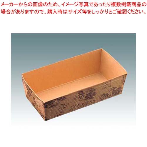【まとめ買い10個セット品】 【 業務用 】ベーキングトレイ ハウス柄 長角型(50枚入)CT-202