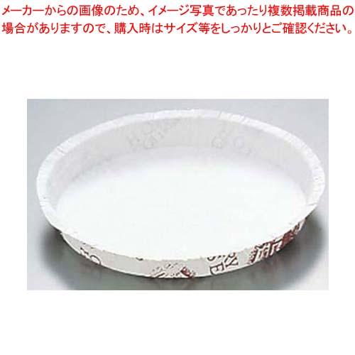 【まとめ買い10個セット品】サーキュラーカップ ハウス柄(100枚入)P-106【 製菓・ベーカリー用品 】 【厨房館】
