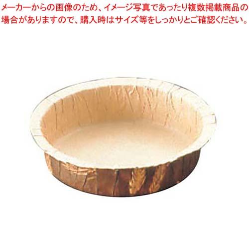 【まとめ買い10個セット品】小麦柄 サーキュラーカップ(100枚入)P-120【 製菓・ベーカリー用品 】 【厨房館】