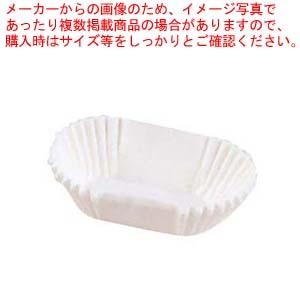 【まとめ買い10個セット品】グラシンケース(1000枚入)8号 小判型 白【 製菓・ベーカリー用品 】 【厨房館】