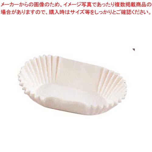 【まとめ買い10個セット品】グラシンケース(1000枚入)9号 小判型 白【 製菓・ベーカリー用品 】 【厨房館】