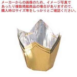 【まとめ買い10個セット品】 【 業務用 】アルミケース ケーキカップ型(100枚入)55号 金