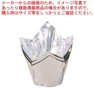 【まとめ買い10個セット品】 【 業務用 】アルミケース ケーキカップ型(100枚入)55号 銀