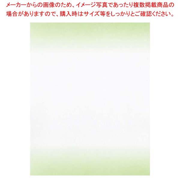 【まとめ買い10個セット品】 【 業務用 】耐油 天紙 ぼかし(300枚入)M30-265 グリーン