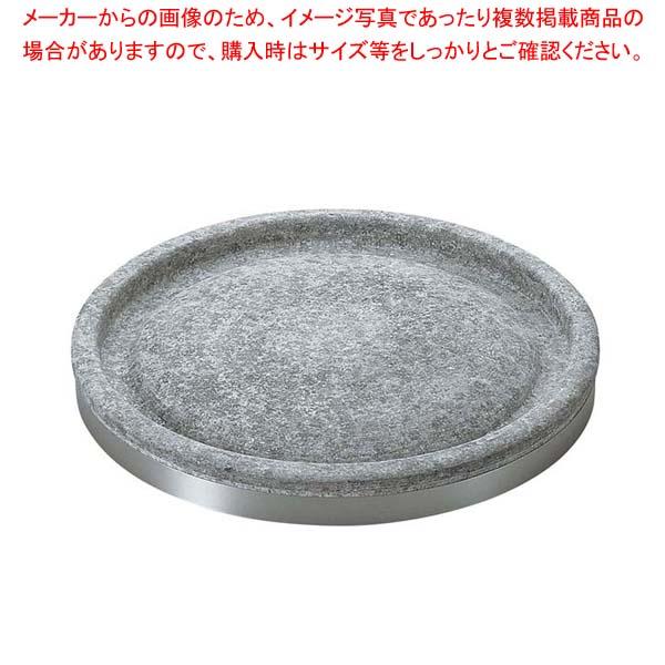 【まとめ買い10個セット品】 【 業務用 】長水 遠赤 石焼プレート 丸型ハンドル無 20cm