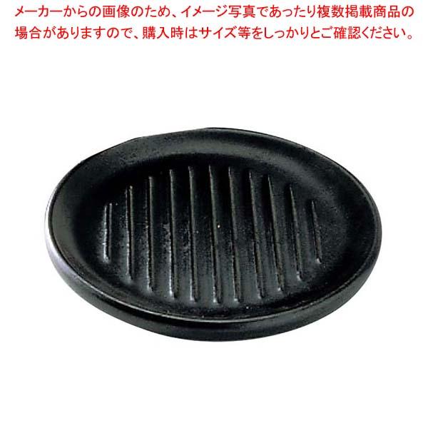 【まとめ買い10個セット品】 【 業務用 】遠赤 ミニ 陶板焼 丸型(21190)