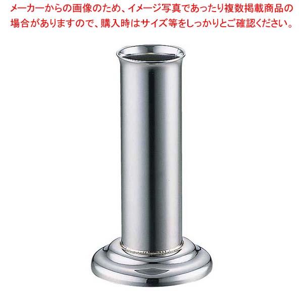 【まとめ買い10個セット品】 【 業務用 】SW 18-8 マドラー立