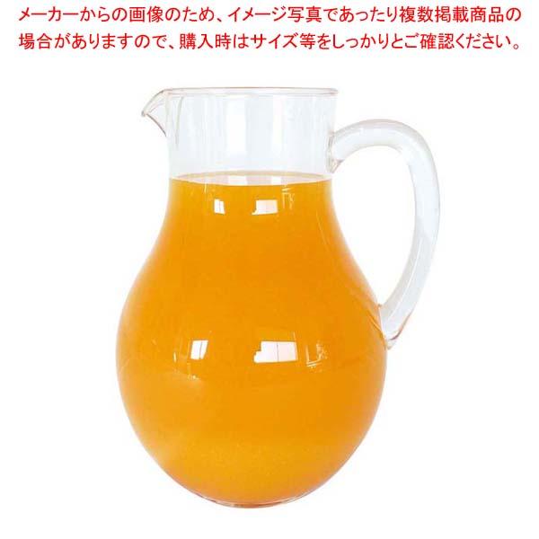 【まとめ買い10個セット品】バロン ジュースピッチャー PCPC-B22【 カフェ・サービス用品・トレー 】 【厨房館】