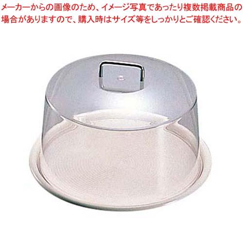 【まとめ買い10個セット品】キャンブロ ケーキカバー RD1200CW(135)【 ディスプレイ用品 】 【厨房館】
