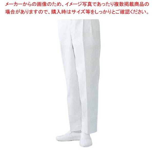 【まとめ買い10個セット品】パンツ AL435-7 LL 男性用(ツータック)【 ユニフォーム 】 【厨房館】