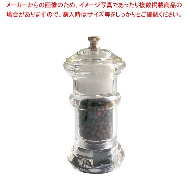 【まとめ買い10個セット品】 【 業務用 】オールドトンプソン コンビミル T-3005(スチール刃仕様)