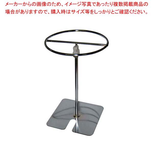 【まとめ買い10個セット品】 【 業務用 】トングスタンド(伸縮式)III型 シルバー