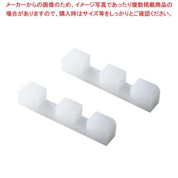 【まとめ買い10個セット品】 【 業務用 】PC セパレート まな板立て(2ヶ1組)2cm・3cm用2枚立て