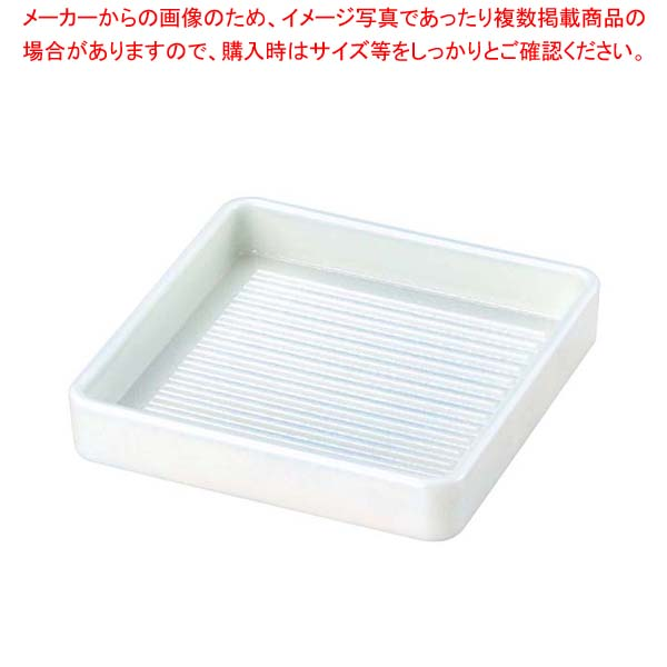 【まとめ買い10個セット品】 【 業務用 】角肉皿 27cm角 白塗 M-17-28