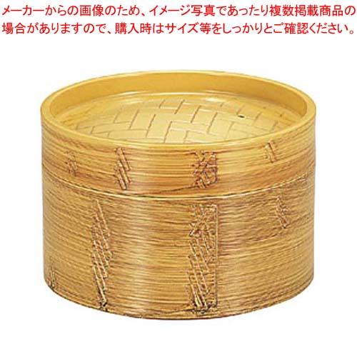 【まとめ買い10個セット品】 【 業務用 】耐熱蒸しセイロ 白木 身(目皿付)HPM-101M3
