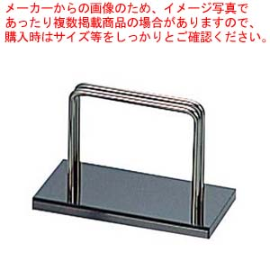 【まとめ買い10個セット品】 【 業務用 】えいむ ストロング薄型 メニュー立て BS-12 小
