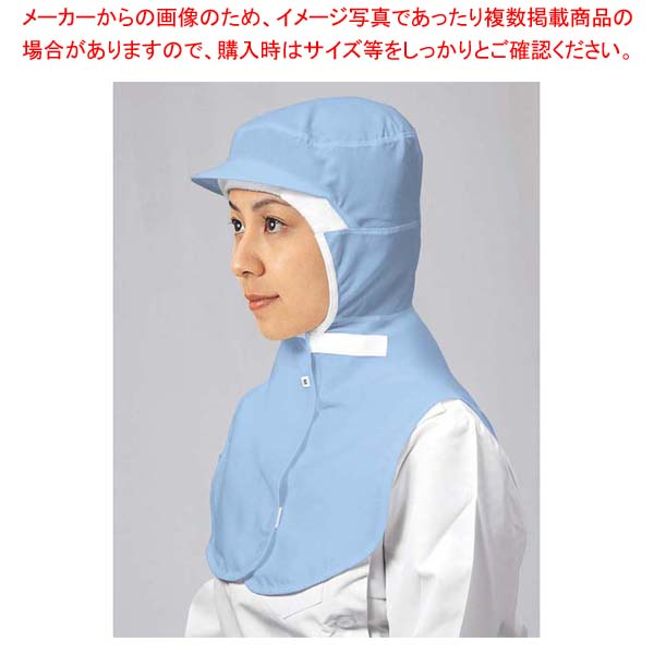【まとめ買い10個セット品】QCキャップ QC-001 ブルー L【 ユニフォーム 】 【厨房館】