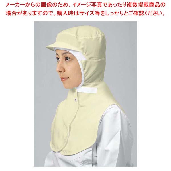【まとめ買い10個セット品】QCキャップ QC-001 クリーム M【 ユニフォーム 】 【厨房館】