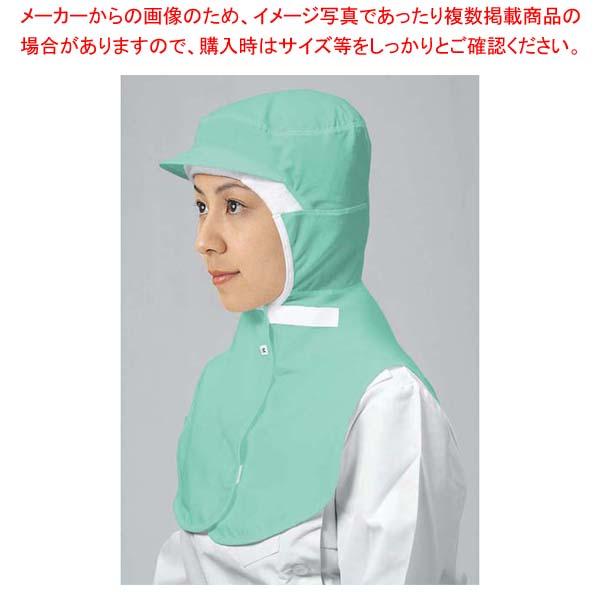 【まとめ買い10個セット品】QCキャップ QC-001 グリーン L【 ユニフォーム 】 【厨房館】