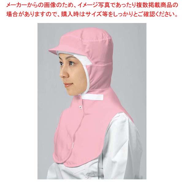 【まとめ買い10個セット品】QCキャップ QC-001 ピンク M【 ユニフォーム 】 【厨房館】