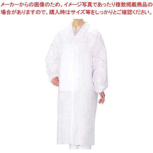 【まとめ買い10個セット品】 【 業務用 】シンガー ディスポオーバーコート(10枚入)