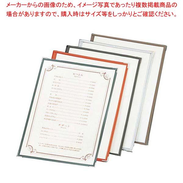【まとめ買い10個セット品】 【 業務用 】えいむ クリアテーピング メニューブック TA-44 シルバー
