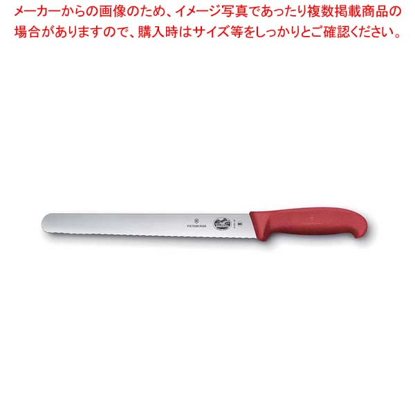 【まとめ買い10個セット品】 【 業務用 】ビクトリノックス ウェーブナイフ 5.4231.36GB 36cm