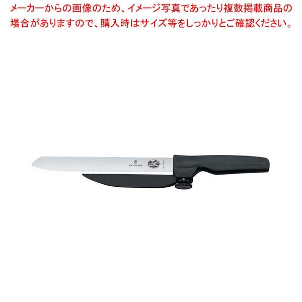 【まとめ買い10個セット品】 【 業務用 】ビクトリノックス DUXナイフ 21cm 5.1733.21