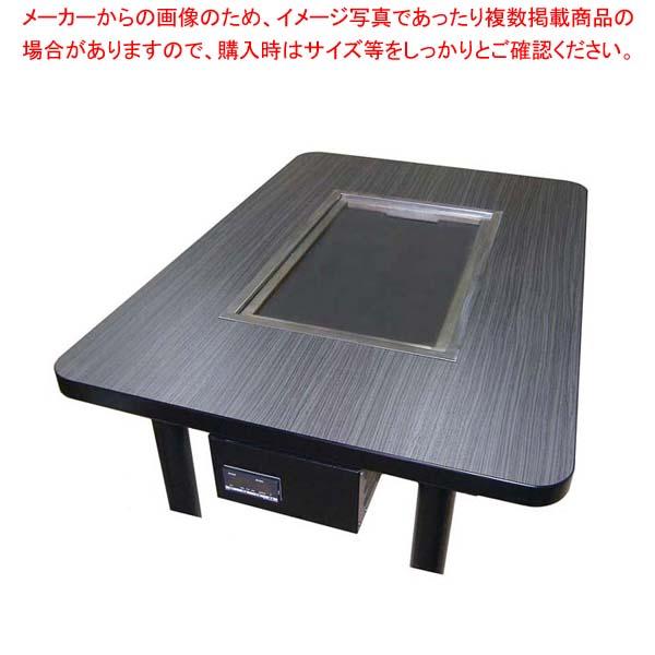 【 業務用 】鉄板重層加熱式電気グリドルテーブル KTE-188E(洋卓式6人用)【 メーカー直送/後払い決済不可 】