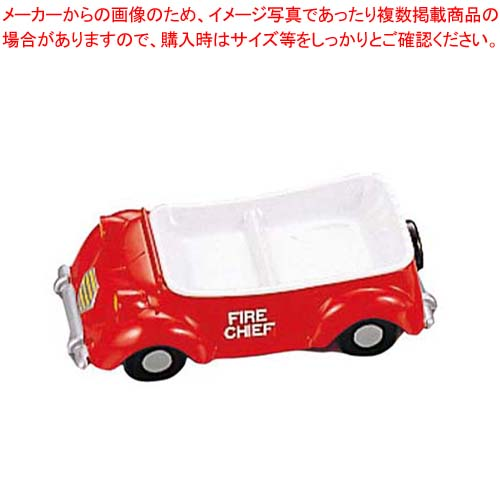 【まとめ買い10個セット品】メラミン ランチ皿 消防車【 和・洋・中 食器 】 【厨房館】