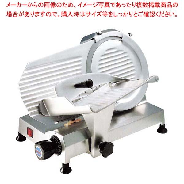 プロシェフ ミートスライサー MS30MB【 調理機械(下ごしらえ) 】 【厨房館】