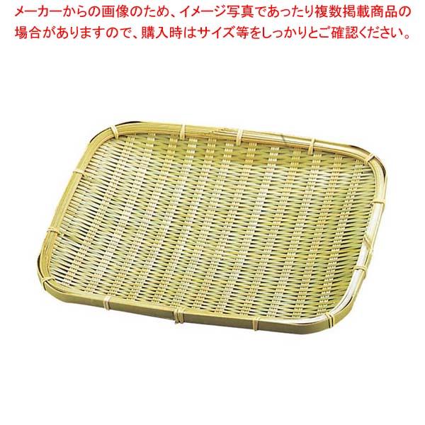 【まとめ買い10個セット品】 【 業務用 】竹 角長 盛皿 20-009(17K-97)330×280