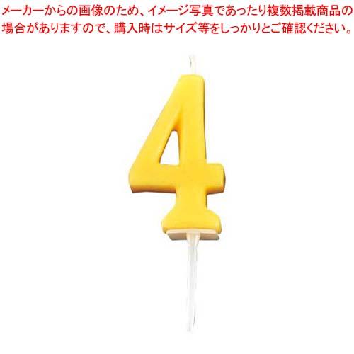 【まとめ買い10個セット品】 【 業務用 】ナンバーキャンドル パステル(10入)4番 B7501-07-04IV