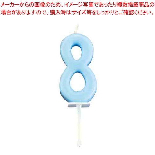 【まとめ買い10個セット品】ナンバーキャンドル パステル(10入)8番 B7501-07-08SK【 卓上小物 】 【厨房館】